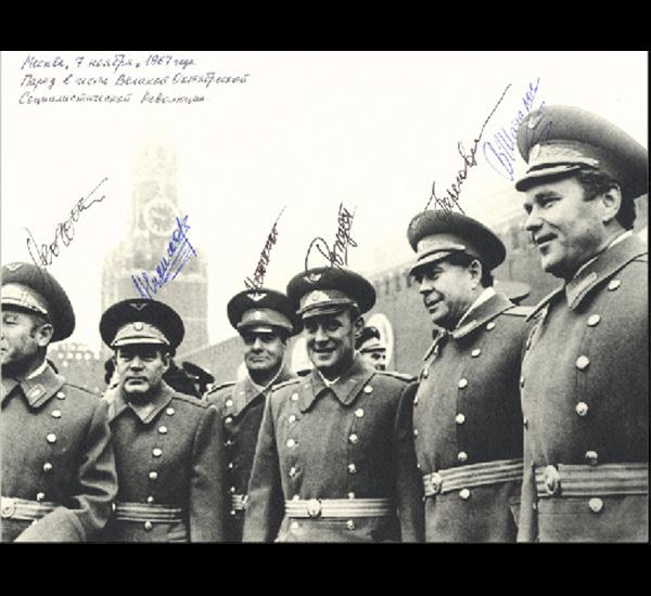 Image manipulée, telle quelle a été publiée dans l'Encyclopédie parcours des étoiles, de la série Sputnik, 1997
